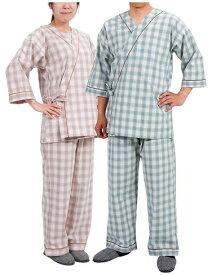 制菌機能付き寝巻き セパレートタイプ 紳士用 パジャマ 介護用品