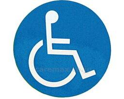 供輪椅標記掩護使用的NB-100 1張裝輪椅關聯
