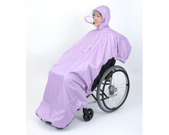 Wheelchair care article with RAKU rain storage bag