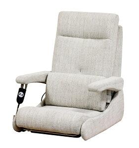 電動起立補助座椅子 のぞみII 馬場家具 電動昇降椅子 電動昇降座椅子 電動昇降イス 立ち上がり補助いす