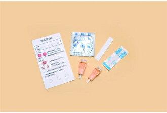 Mailing kits prostate cancer testing