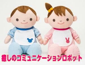 こんにちは赤ちゃん コミュニケーションロボット
