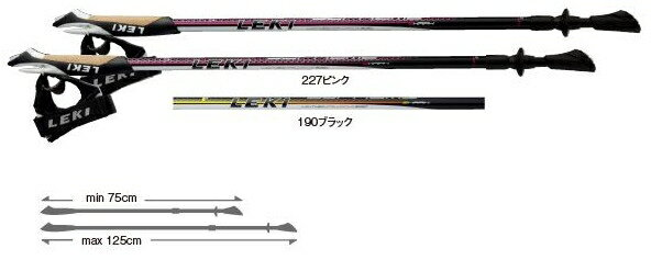 LEKI シュプリームシャーク2 伸縮タイプ レキ ノルディック ウォーキングポール 左右1セット