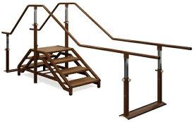 歩行階段パラレル TB-1297 歩行訓練 リハビリ 平行棒 整体ベッド マッサージベッド 【高田ベッド】