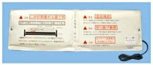 徘徊センサーマット ワイヤレス ベッドコールC・スーパー テクノスジャパン 介護用品
