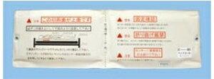 離床センサーマット ワイヤレス ベッドコールN・ハイパー テクノスジャパン