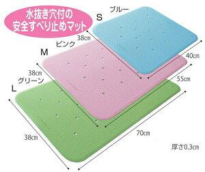 トライタッチ すべり止めマット Lサイズ 38×70cm お風呂マット 滑り止めマット 介護用品