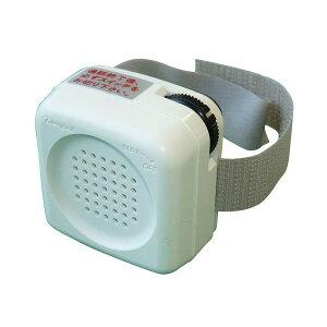 電話拡声器デンパル TA-800 介護用品