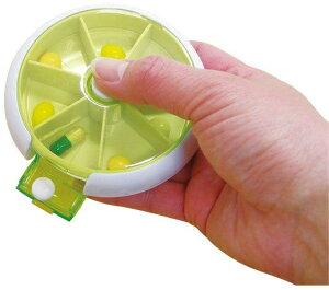 テイコブ 薬入れ 携帯用 MC02 幸和製作所 介護用品