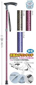 맥박 톱식 호리호리한 몸매 신축 3접는지팡이 키자키