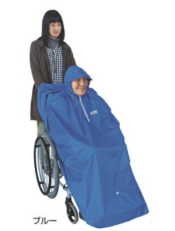 Raincoat care article for the rain poncho wheelchair