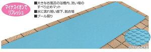 ダイヤロングマット 幅50cm×長さ20m 滑り止めマット すべり止めマット 転倒防止 スベリ止め シート お風呂マット