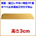 Ue462006 80 30