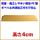 Ue462006 80 40