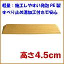 Ue462006 80 45