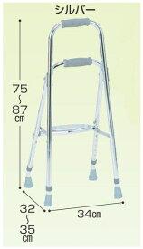 歩行器 介護 スモール・サイドウォーカー シルバー MRB-02061 hkz リハビリ 歩行補助 高齢者用