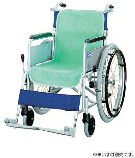 車椅子シートカバー 2枚入り 車椅子 介護用品