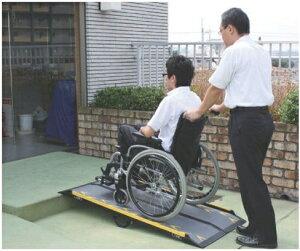 介護用品 車いす用段差解消スロープ スマートスロープ 長さ100cm 車椅子 車いす バリアフリー ポータブル