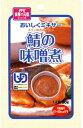 【介護食】 おいしくミキサー 鯖の味噌煮 ホリカフーズ 区分4 かまなくてよい THA 介護食品 レトルト