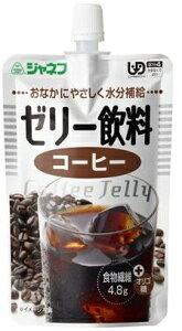 介護食 水分補給 ジャネフ ゼリー飲料 コーヒー 12913 100g THA