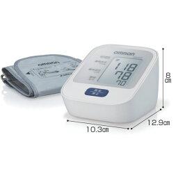 歐姆龍數碼自動血壓計上臂式HEM-8712醫療器材