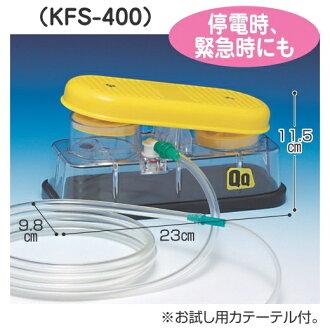 제자리 걸음식 흡인기 QQ KFS-400