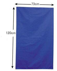 メール便送料無料 介助らくらくシート M 120×73cm スライディングシート 体位変換 床ずれ 予防 防止