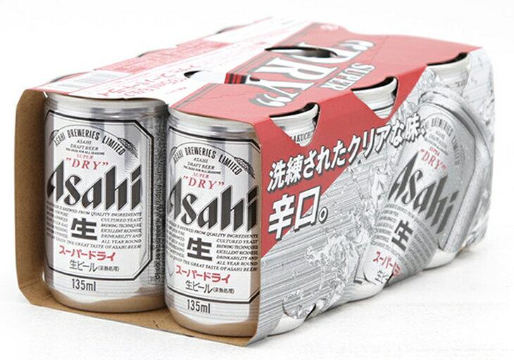 【★】アサヒ スーパードライ 135ml(24缶入)1ケース