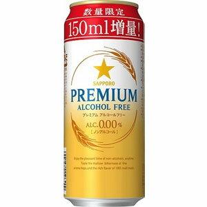 [ノンアルコールビール]【★】サッポロプレミアムアルコールフリー ノンアルコールビール 増量缶(350ml+150ml)500ML(24缶入)1ケース