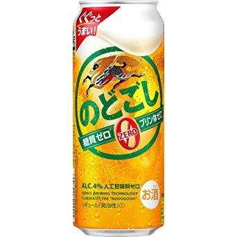 【★】キリンのどごしZERO(糖質ゼロ、プリン体ゼロ)500ml(24缶入)1ケース