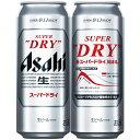 【2ケース送料無料】【キャッシュレス5%還元対象】アサヒ スーパードライ(24缶入)500ml ビール 24本入(2ケース)48本 beer