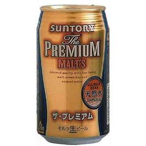 サントリーザ・プレミアム モルツ 350ml(24缶入)1ケース