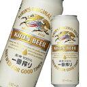 【★】キリン 一番搾り<生>500ml 24缶入り 1ケース24本 ビール beer