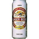 【★】キリン ラガー ビール 500ml(24缶入)1ケース