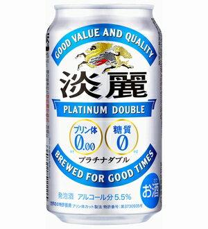 【★】キリン 淡麗プラチナダブル 350ml(24本入)発泡酒 1ケース発泡酒