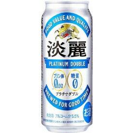 【2ケース送料無料】キリン 淡麗プラチナダブル 500ml(24本入)発泡酒 2ケース(48缶)発泡酒