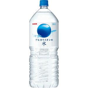【キャッシュレス5%還元対象】キリン アルカリイオンの水 2L(6本入)1ケース