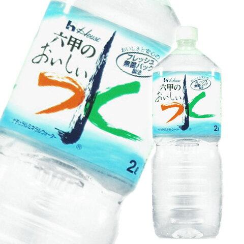 【★】アサヒ 六甲おいしい 水 2Lペット(6本入)1ケース