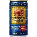 【3ケース送料無料】アサヒワンダエクストラショット糖類ゼロ185g(30本入)3ケース