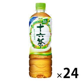 【送料無料】アサヒ十六茶(ブレンド 茶)630mlペット 1ケース(24本)