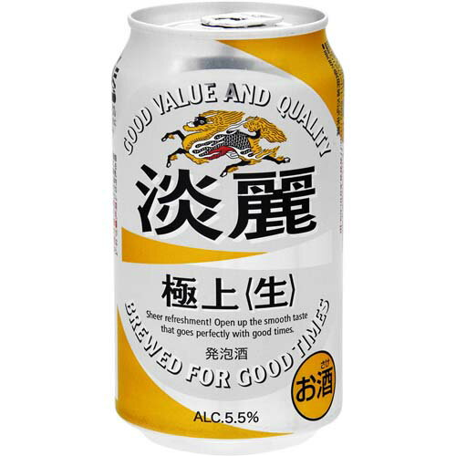 【★】キリン 淡麗 極上 <生>350ml 発泡酒 24缶入 1ケース【2017年11月製造分】
