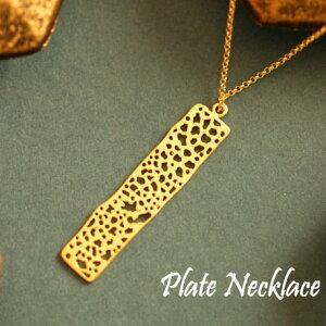 【ハンドメイドネックレス】シンプルすかしプレートのネックレス/K16GPゴールド (全長約 40cm)