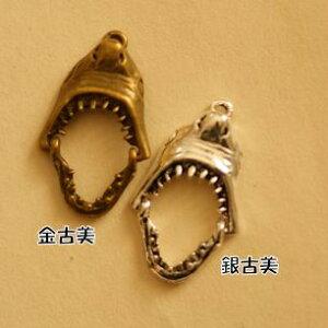 【ハンドメイドパーツ素材】アンティーク風・メタルチャーム・デコ・金古美・サメの口(20個入)【P845-GA】