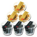 ごまキューブ・詰め合わせ6個(黒ごま、金ごま各3個) GOMAJE ゴマジェ 胡麻 サプリ スイーツ 菓子 ギフト 贈り物 贈答 …