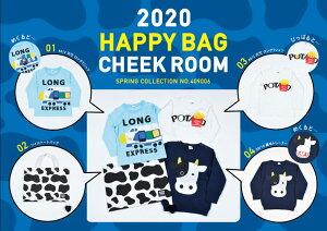 公式 CHEEK ROOM 知育ルーム 2020年 新春福袋 うしの福袋/409006