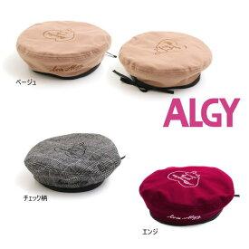 【ポイント10倍】20'秋冬新作 ALGY アルジー ハートロゴベレー帽 g468030 子供服 ジュニアJr