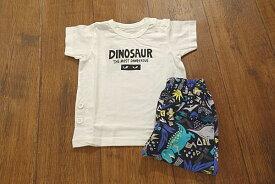 AMPERSAND アンパサンド DINOSAURロゴ恐竜パジャマ 子供服 メール便送料無料 18'春夏新作