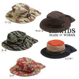 【セール/10%OFF】21'夏新作 F.O.KIDS エフオーキッズ DRY素材アウトドアハット r268011 帽子 ベビー 子供服
