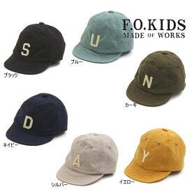 21'夏新作 F.O.KIDS エフオーキッズ DRY素材SUNDAYアップリケキャップ r268021 帽子 ベビー 子供服
