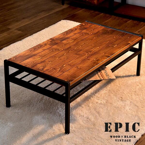 【送料無料】 テーブル センターテーブル ローテーブル 棚付き 幅90 天然木 長方形 おしゃれ ヴィンテージ 収納 西海岸 一人暮らし 北欧 木製 モダン カフェ 木目 ロー リビング アイアン アンティーク カフェテーブル リビングテーブル